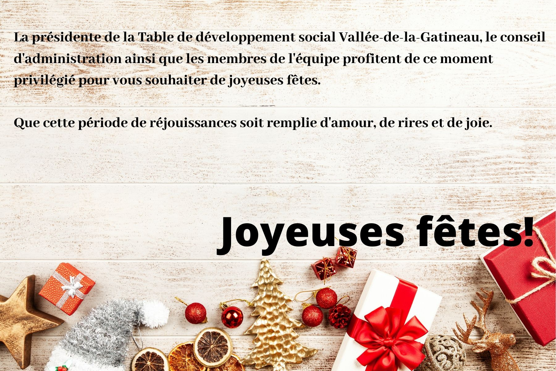 Joyeuses_ftes_1.jpg
